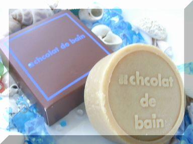 お風呂のチョコレート