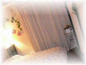 寝室でモバゲー