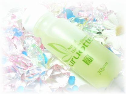 天然アミノ酸シャンプー『uruotte(うるおって)』