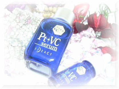 プラチナVCセラム 美白 口コミ シミセンサー
