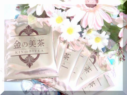 金の美茶 トライアル