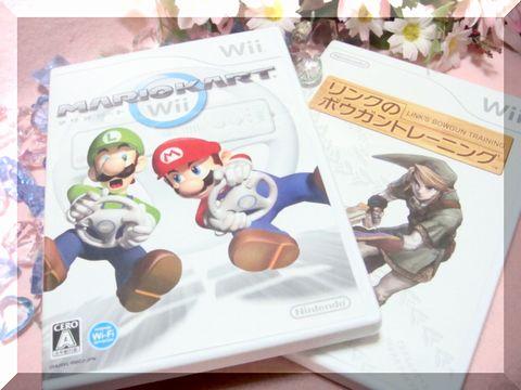 Wii マリオカート ボウガントレーニング