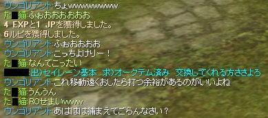 20070615_017.jpg