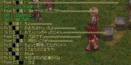 20070616_001.jpg