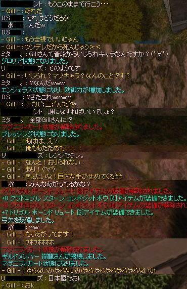 20070616_007.jpg