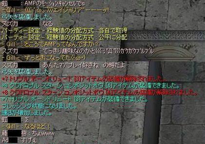 20070622_004.jpg