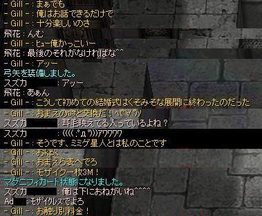 20070622_005.jpg