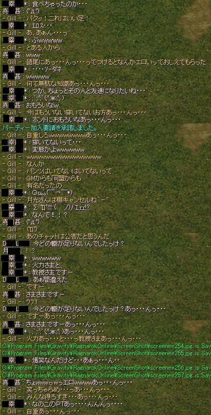 20070622_008.jpg