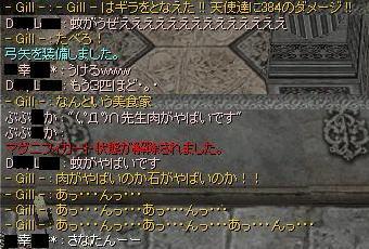 20070622_010.jpg