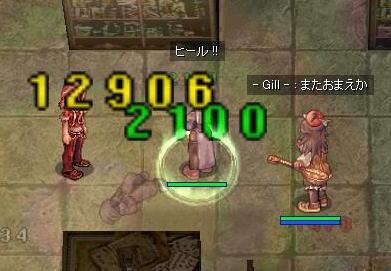 20070622_036.jpg