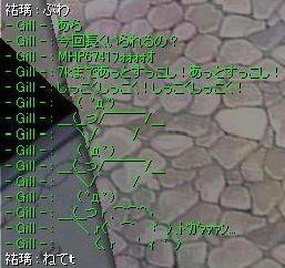 20070622_037.jpg