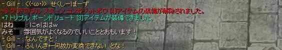20070622_049.jpg
