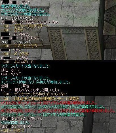 20070622_054.jpg