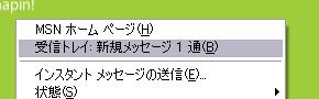 20071221_002.jpg