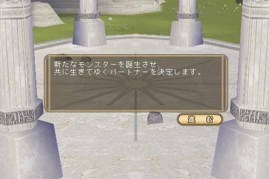 20071221_014.jpg