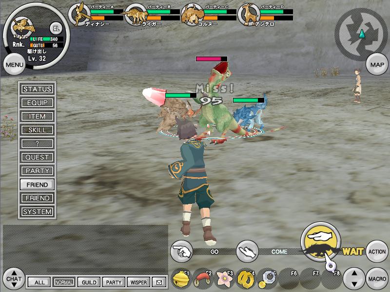 20080210_055.jpg