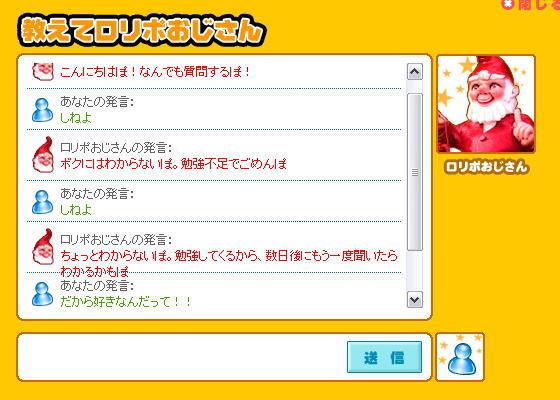 20080211_002.jpg