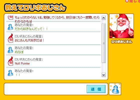 20080211_003.jpg