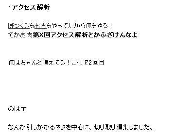 20080211_004.jpg