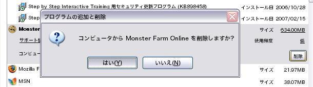 20080214_002.jpg