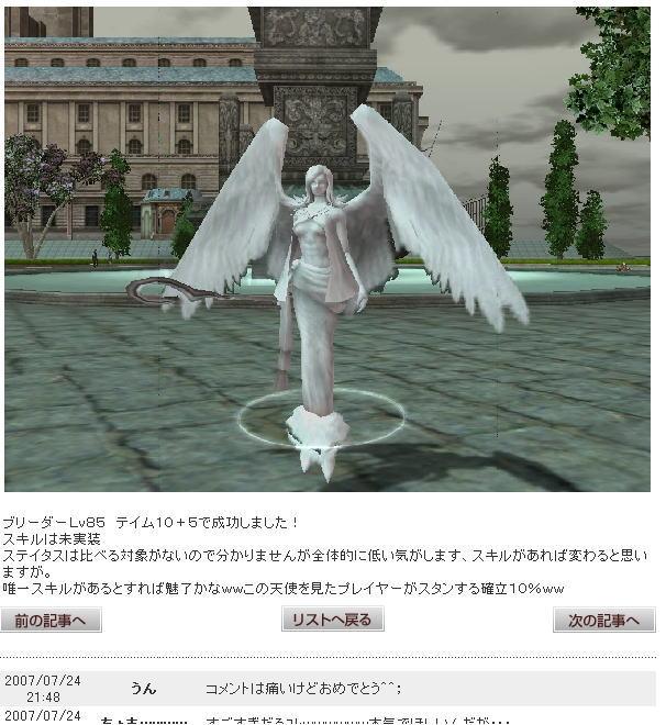 20080214_010.jpg