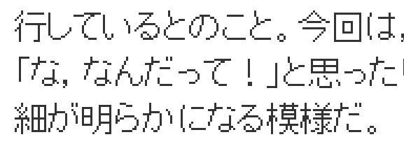 20080226_006.jpg