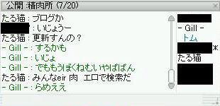 ro080208_0088.jpg