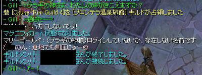 ro080208_0160.jpg