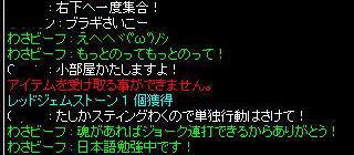 ro080208_0165.jpg