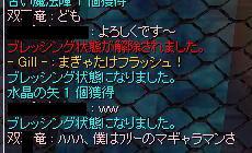ro080208_0176.jpg