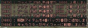 2005100306.jpg