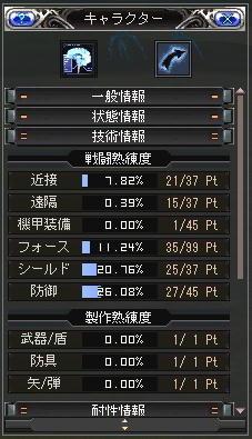 2005101903.jpg