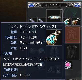 2005102103.jpg