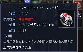 2005102407.jpg