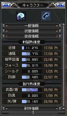 2005102410.jpg