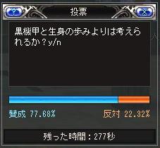 2005103103.jpg
