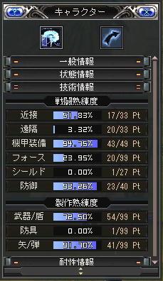 2005103106.jpg