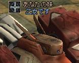 2005110618.jpg