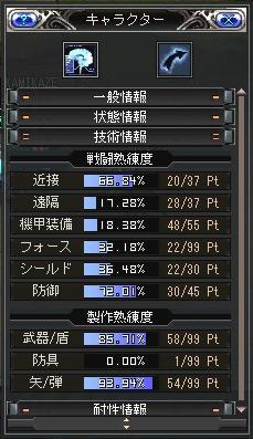 2005110620.jpg