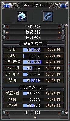 2005111410.jpg