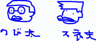2005111801.jpg