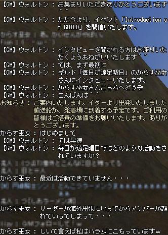 2005112002.jpg