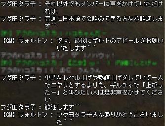 2005112005.jpg