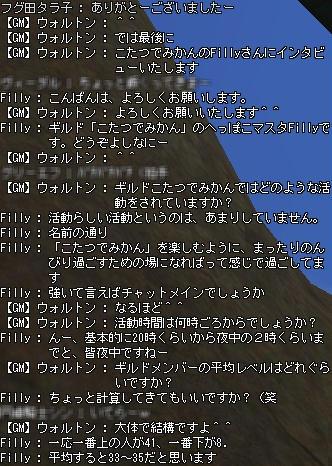 2005112006.jpg