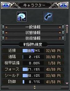 2005121205.jpg