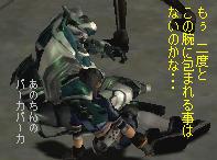 2005121303.jpg
