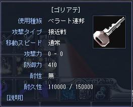 2005121402.jpg