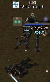 2005121602.jpg
