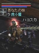 2005121603.jpg