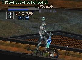 エドのおとーちゃん(´・ω・`)?